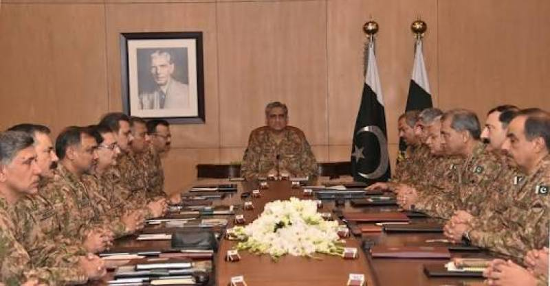Army to play 'due role' in probing PM Nawaz, children