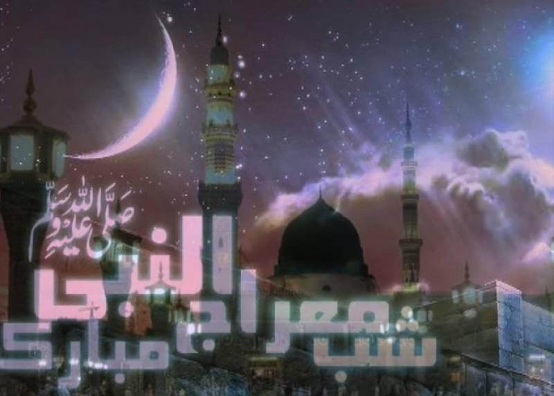 Shab-e-Meraj to be celebrated tonight