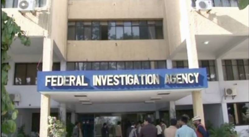 FIA ADGs go on medical leave following Panama JIT formation