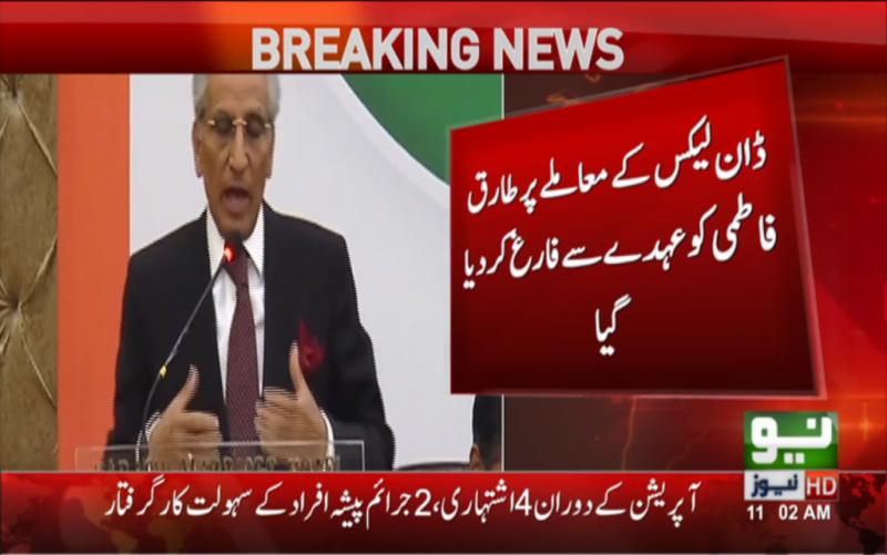 PM Nawaz ratifies dismissal of Tariq Fatemi