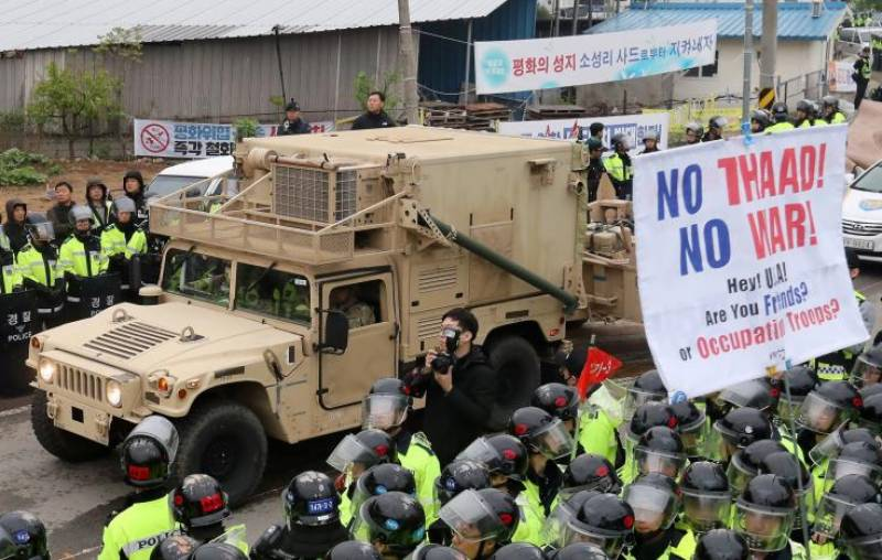 U.S THAAD anti-missile in S.Korea sparks protest, crticism