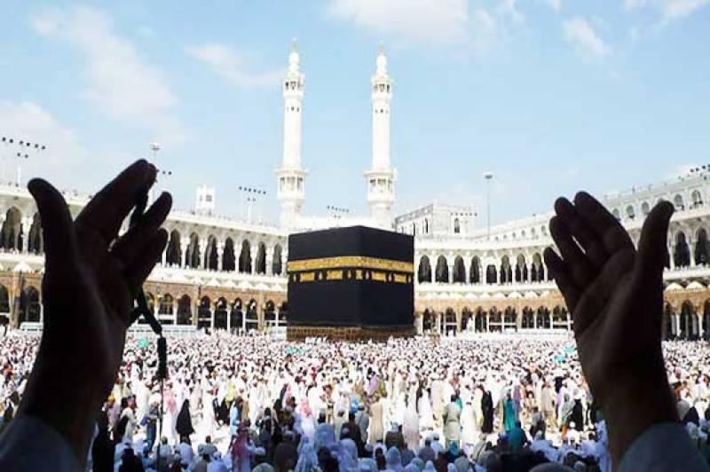 Results for hajj pilgrims under govt scheme announced