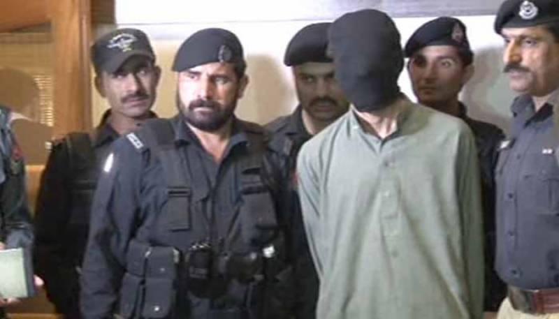 Mashal Khan's shooter arrested: DIG Mardan
