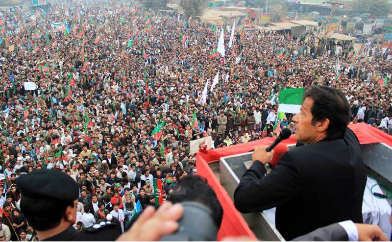 PTI's public meeting to be held today