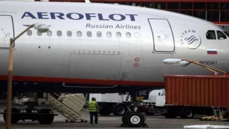 At least 27 passengers injured as flight hit air turbulence