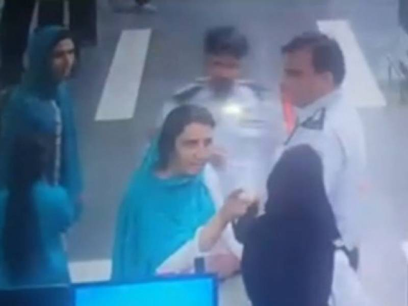 Female official involved in assaulting passengers at Islamabad Airport dismissed