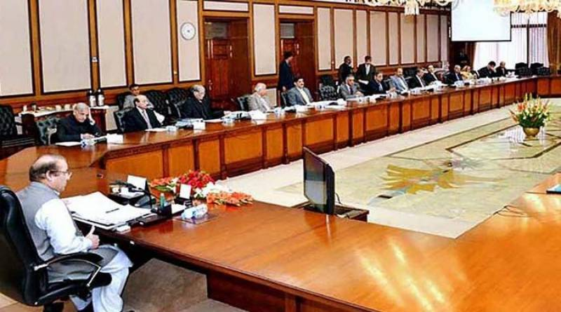 CCI 's 31st session to be held today