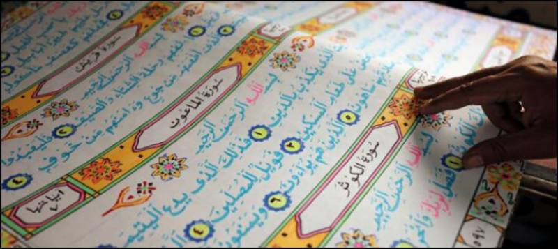 Egyptian artist creates world's biggest handwritten Quran