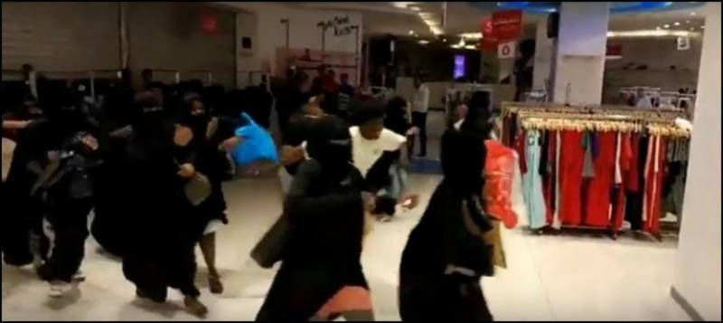 Watch: Women fight at Saudi mall after massive discount offer
