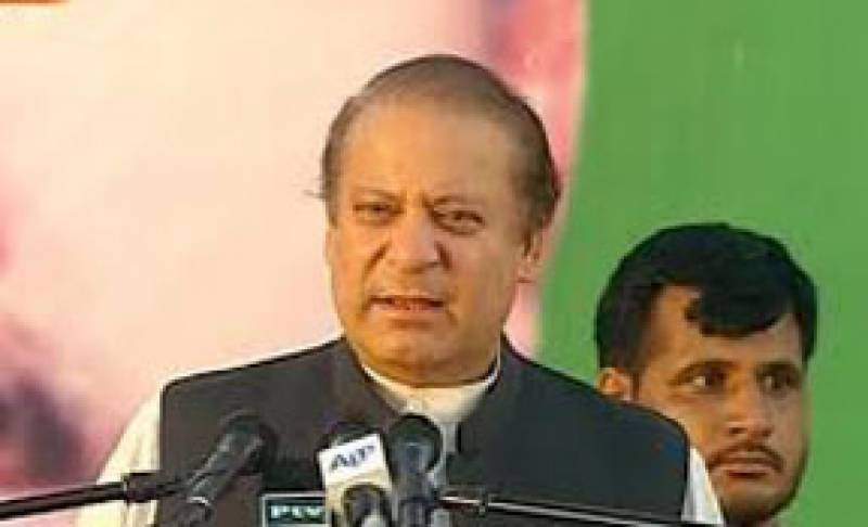 Who left loadshedding issue unresolved, now protesting: PM Nawaz