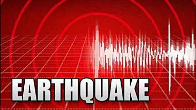 Earthquake jolts Peshawar and surroundings areas