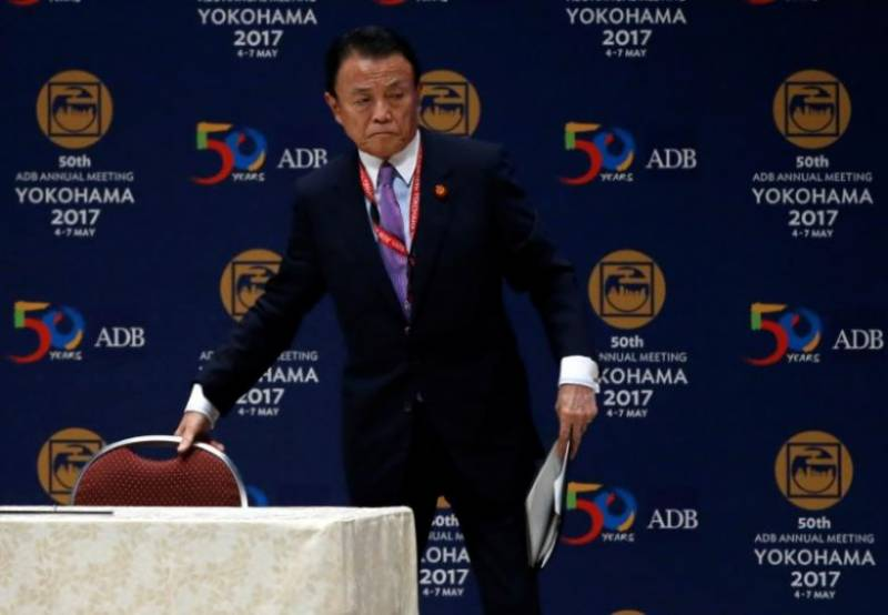 Japan offers $40m to ADB to meet technology challenges