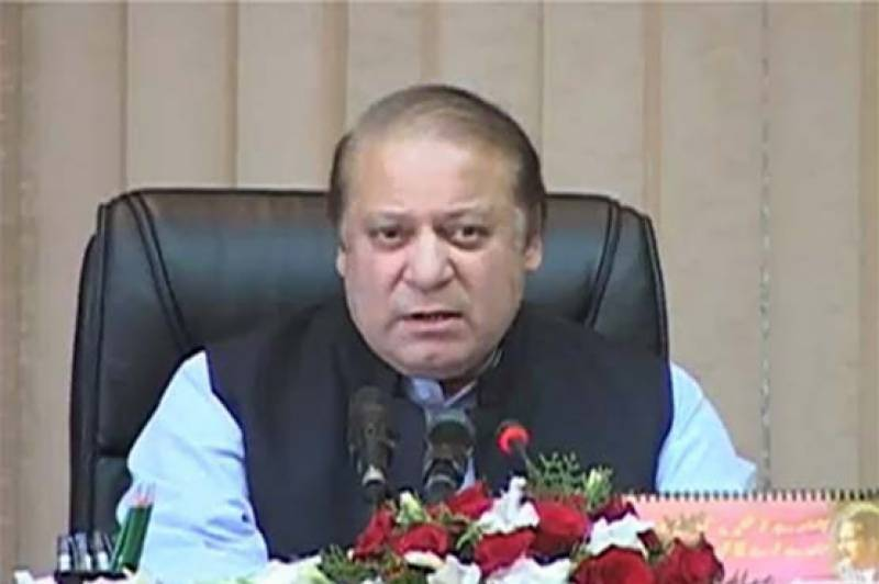 PM Nawaz presides over high-level meeting, Dawn Leaks and China visit discussed