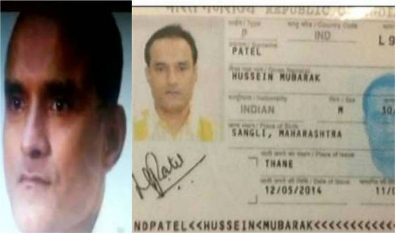 ICJ to hold public hearing of Indian spy Kulbhushan's case on Monday