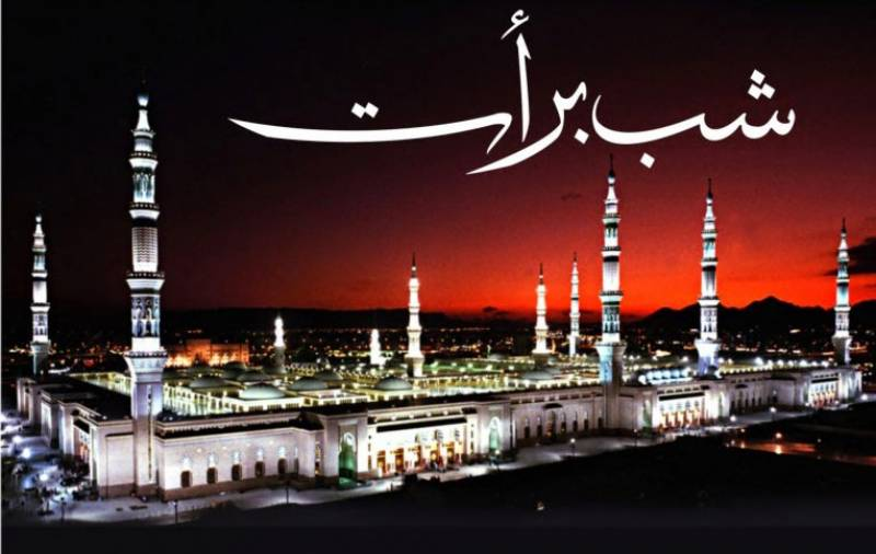 Shab-e-Barat celebrated with religious zeal and solemnity