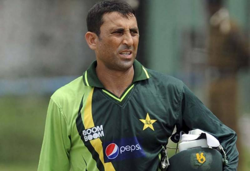 West Indies give guard of honour to Younis Khan
