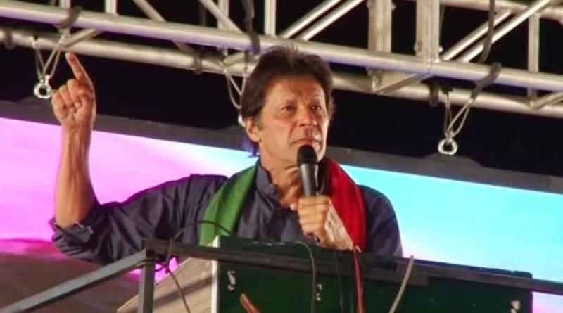 Imran Khan names CM Shahbaz as