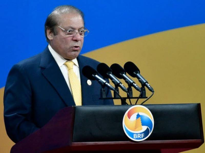 One Belt-One Road initiative to bring peace, stability: PM Nawaz