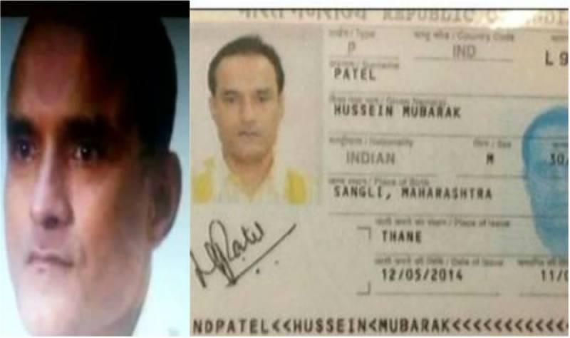 ICJ starts hearing Indian spy Kulbhushan Jadhav's case