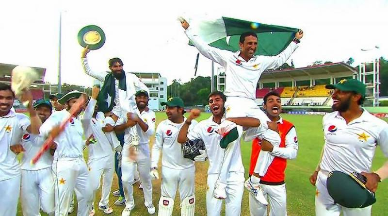 Misbah and Younis make history following remarkable victory against West Indies