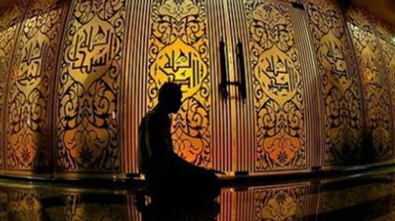 Ramadan calendar issued