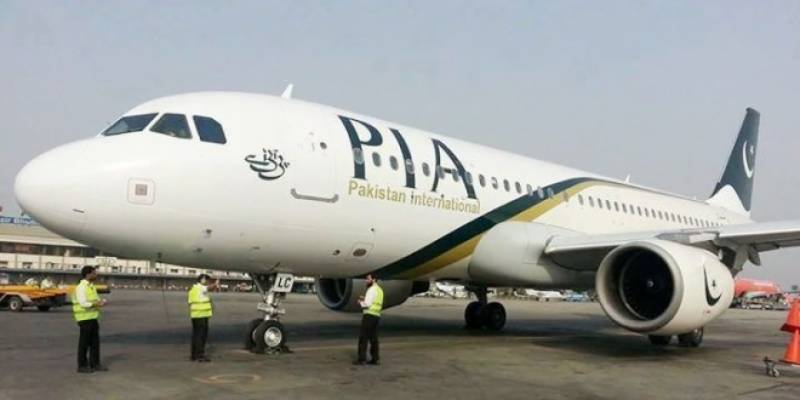 London airport authorities release PIA crew members