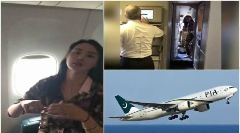 PIA pilots who invited Chinese passenger into cockpit, slept during flight suspended