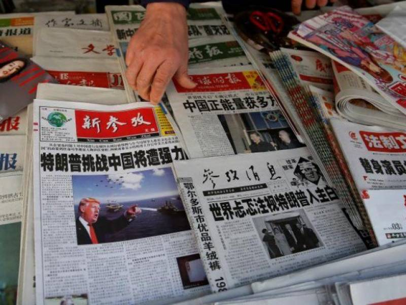 Pakistan's first-ever Chinese newspaper 'Huashang' attracts over 60,000 readers