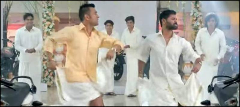 Watch: MS Dhoni learns dance moves