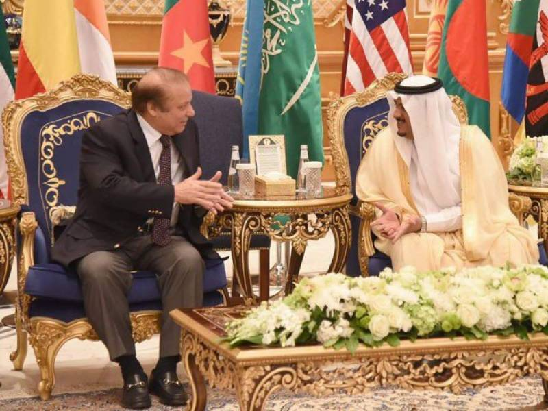 PM reaches Saudi Arabia to attend Arab-Islamic-American conference