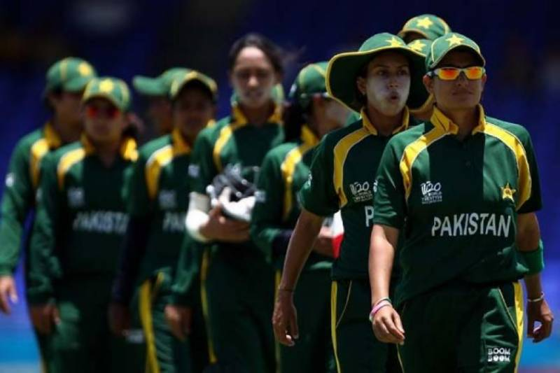 ICC confirms Pakistani women squad for WCC