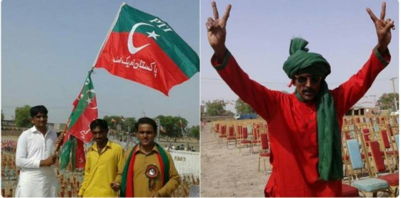 PTI to hold public meeting in Kandhkot today