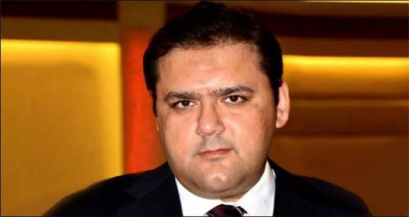 Panama case: JIT summons PM Nawaz's son Hussain Nawaz