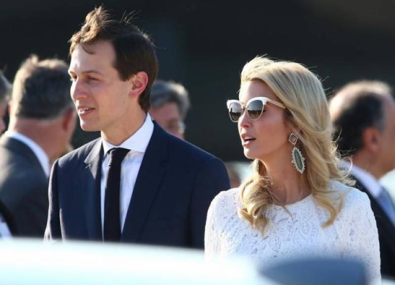 Trump's son-in-law under FBI scrutiny: US media reports