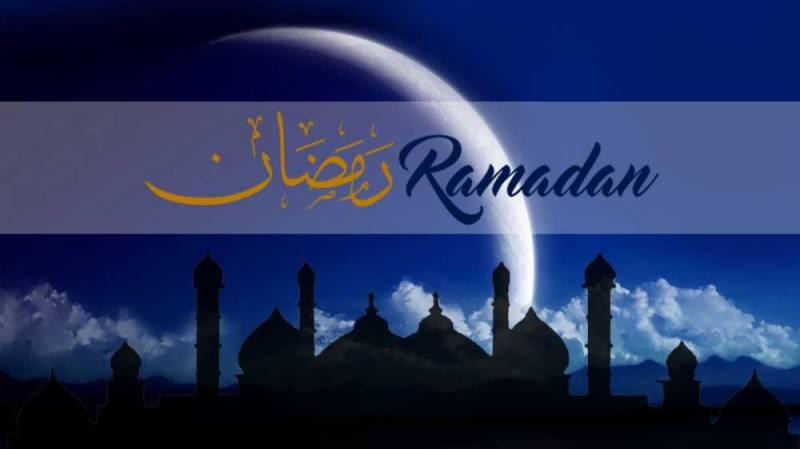 Donald Trump extended best wishes to Muslims at start of Ramazan-ul-Mubarak