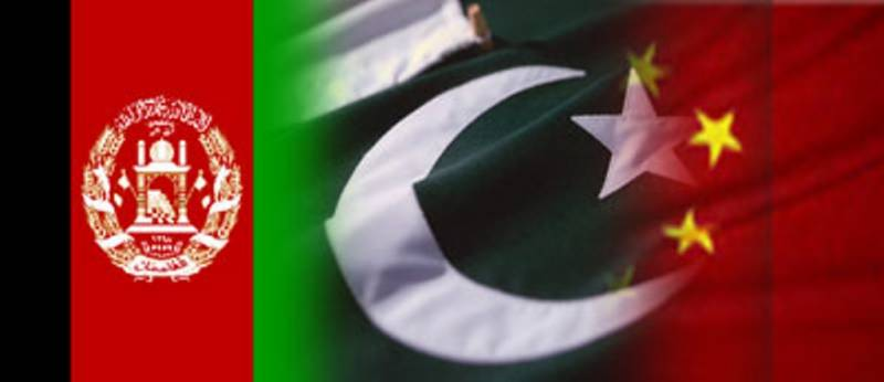 Pakistan agrees to promote trilateral cooperation with Afghanistan, China