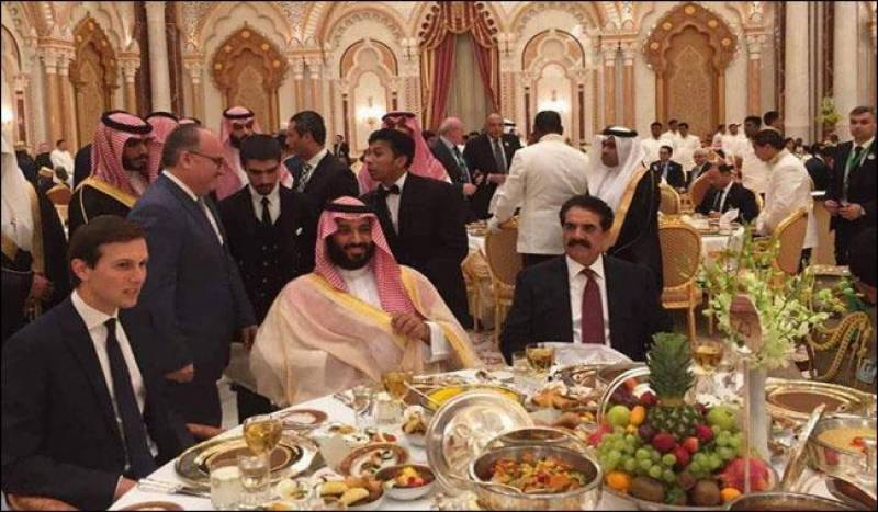 Raheel Sharif mulls to leave Saudi-led Islamic Military Alliance's command