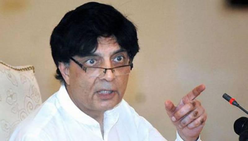Chaudhry Nisar reveals around 175,000 passports revoked