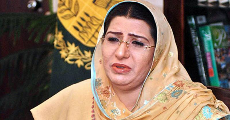 Firdous Ashiq Awan decides to join PTI: report