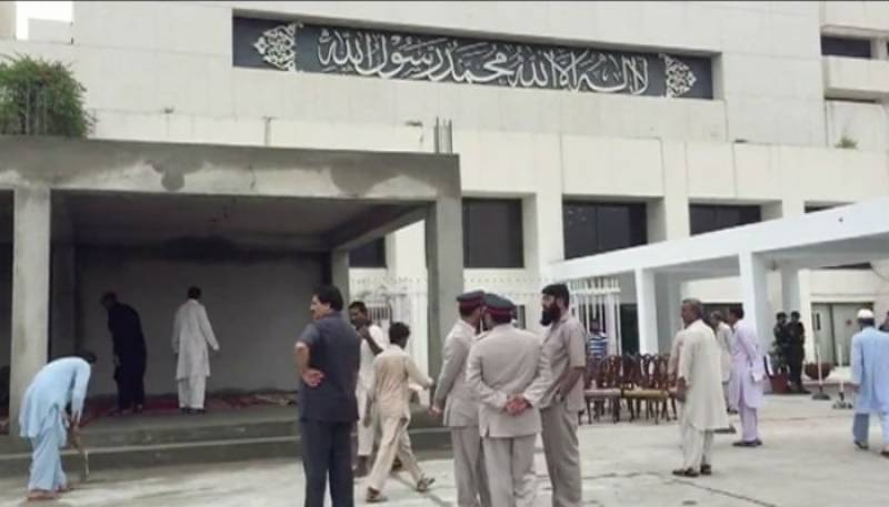 Opposition to hold parliamentary session outside NA