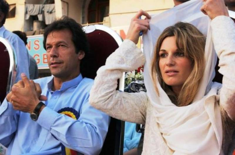 Bani Gala land purchase:  Documents of bank transactions found, Jemima informs Imran