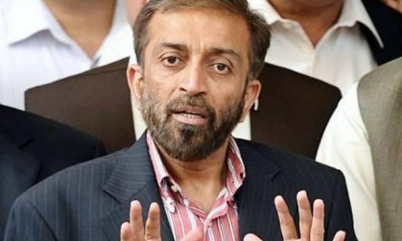 Anti-terrorism court grants pre-arrest bail to Farooq Sattar in five cases