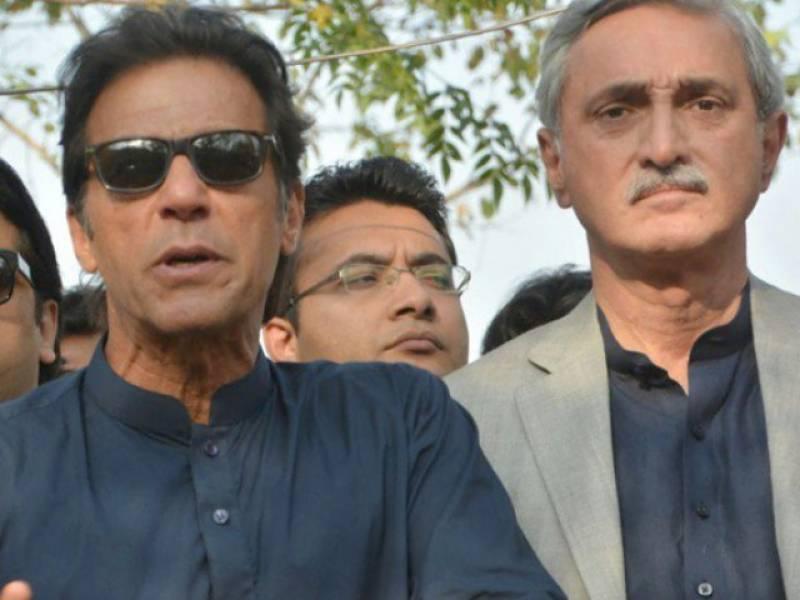 ECP adjourns petitions seeking disqualification of Khan, Tareen