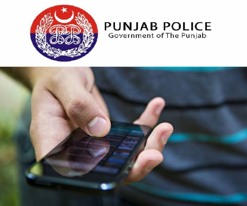 Lahore Police to launch 'police application' for smart phones