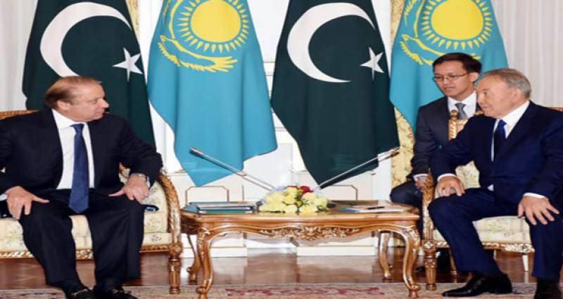 PM Nawaz meets Kazakh President Nazarbayev discuss mutual cooperation