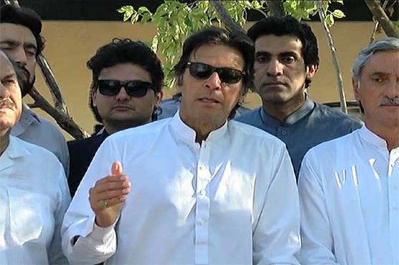 Imran Khan urges SC to seek PM Nawaz's resign till JIT