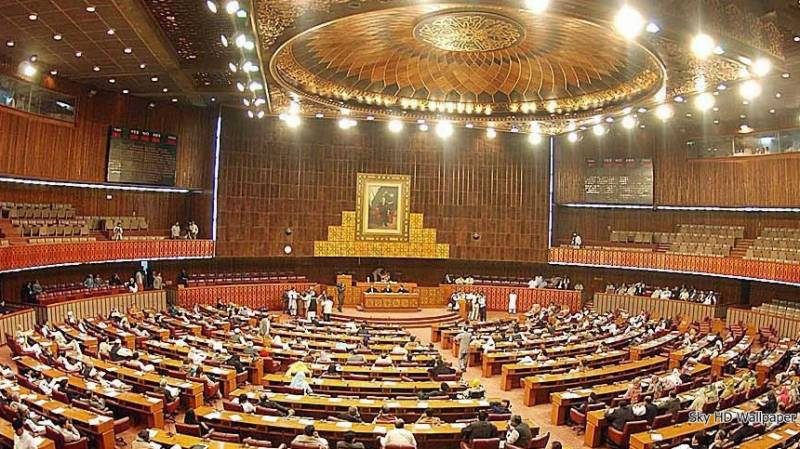 National assembly session to resume today