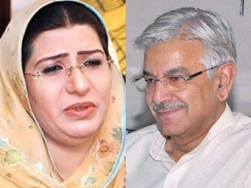 "Newly acquired dumper ""Firdous Ashiq Awan"" can be used for hauling political garbage: Khawaja Asif"