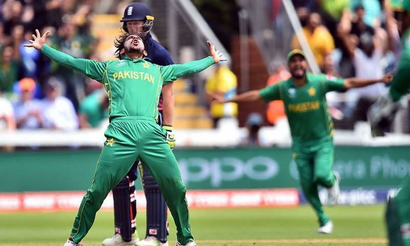 Greenshirts beat England, qualify for final