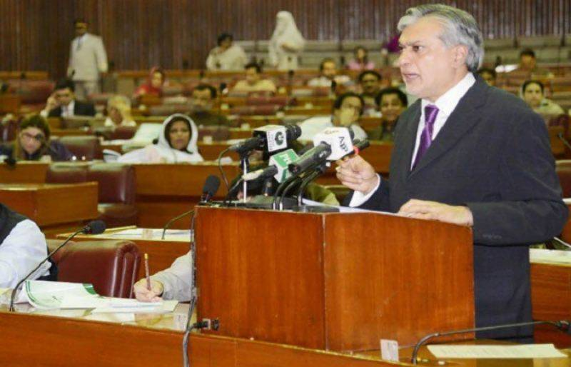 NA approves FY 2017-18 budget without opposition
